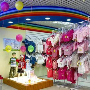 Детские магазины Талицы