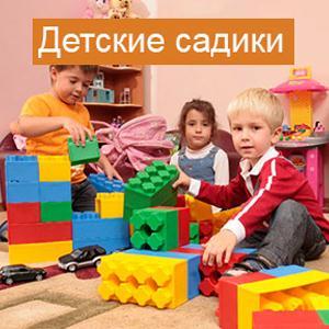Детские сады Талицы