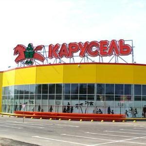 Гипермаркеты Талицы