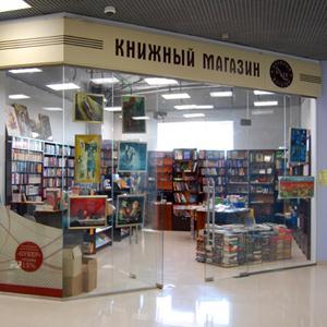Книжные магазины Талицы