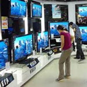 Магазины электроники Талицы