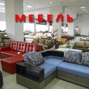 Магазины мебели Талицы