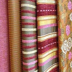 Магазины ткани Талицы