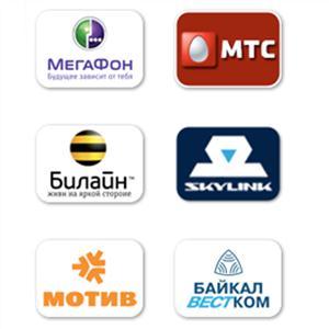 Операторы сотовой связи Талицы