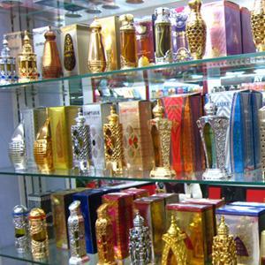 Парфюмерные магазины Талицы