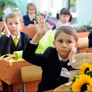 Школы Талицы