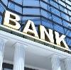 Банки в Талице