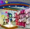 Детские магазины в Талице