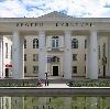 Дворцы и дома культуры в Талице