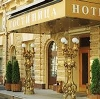 Гостиницы в Талице