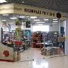 Книжные магазины в Талице