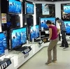 Магазины электроники в Талице