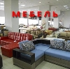Магазины мебели в Талице