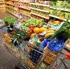 Магазины продуктов в Талице