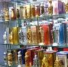 Парфюмерные магазины в Талице