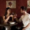 Рестораны, кафе, бары в Талице