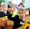 Школы в Талице