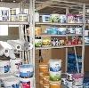 Строительные магазины в Талице
