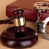 Суды в Талице