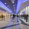 Торговые центры в Талице