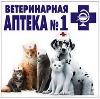 Ветеринарные аптеки в Талице
