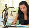 Юристы в Талице