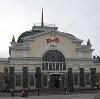 Железнодорожные вокзалы в Талице