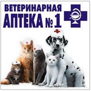 Ветеринарные аптеки Талицы