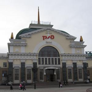 Железнодорожные вокзалы Талицы